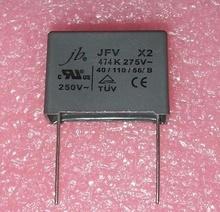 0,47uF 470nF/275V JB®