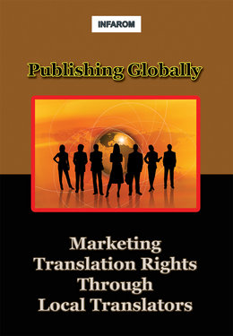 Poze Publishing Globally: Marketing Translation Rights Through Local Translators
