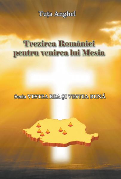 Poze Trezirea Romaniei pentru venirea lui Mesia