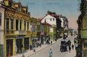 Craiova, 1920, Strada Unirii, 1920, poster 595 x 420 mm