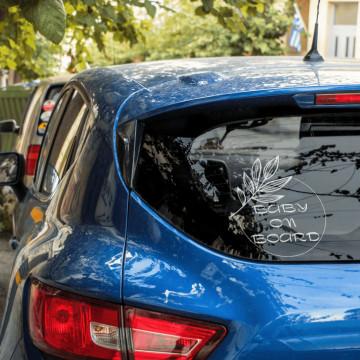 Sticker auto - frunza