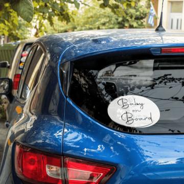Sticker auto - text