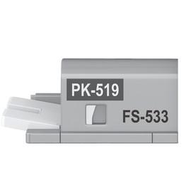 Poze PK-519 Perforator pentru Finiserul FS-533 Bizhub C224 / C284 / C364 / C454 / C554
