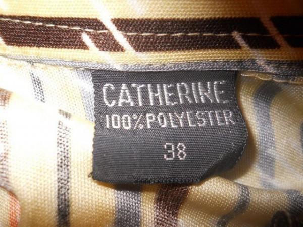 """Camasa """"Catherine"""" anii '70"""
