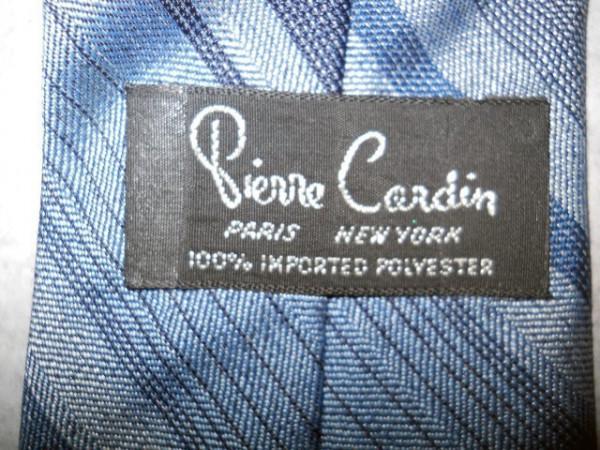 """Cravata clasica albastra """"Pierre Cardin"""" anii '60"""