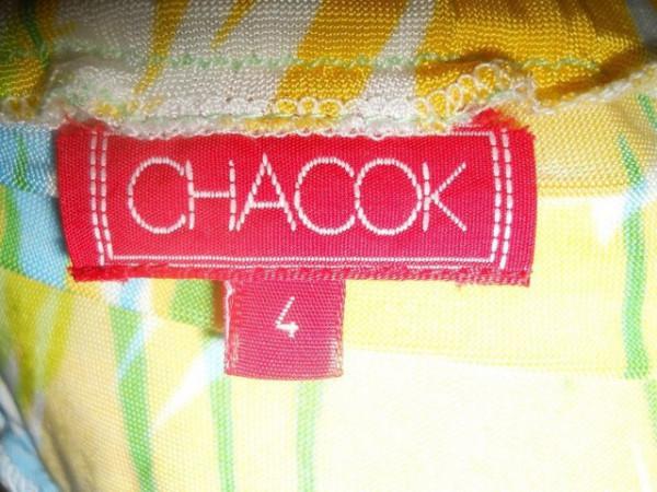 """Fusta maxi """"Chacok""""  anii '80"""