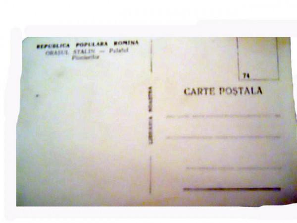 """Carte postala vintage """"Palatul Pionierilor"""" anii '50"""