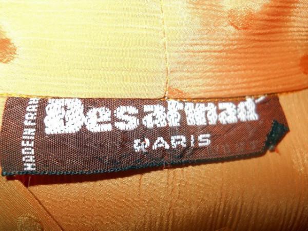 Camasa vintage mustar anii '70