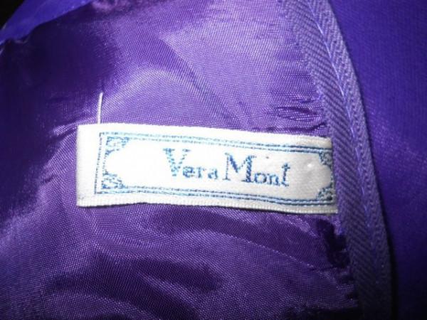 """Rochie din voal """"Vera Mont"""" anii '70"""