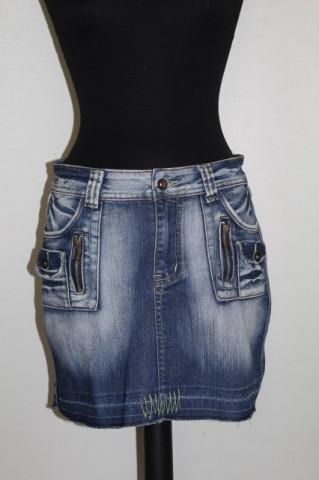 Fustă mini jeans Hikaryo anii 90