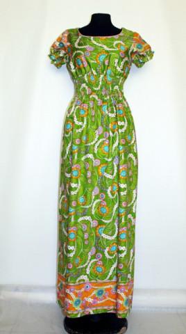"""Rochie maxi """"Diamond Tea Gown"""" anii '70"""