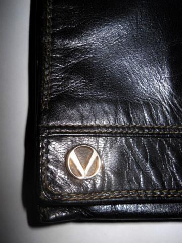 Plic vintage piele naturala neagra anii '70