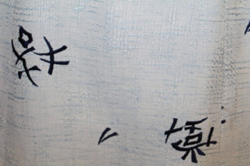 Rochie vintage print litere japoneze anii '60