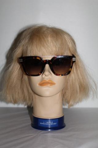 Ochelari de soare animal print si ornamente repro anii '60