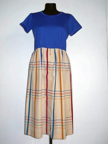 """Rochie vintage """"Murray Meisner"""" anii '70"""
