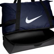 Geanta Nike Academy Team Hardcase