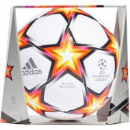 Minge fotbal Adidas Finale 22 Pyrostorm PRO - oficiala de joc
