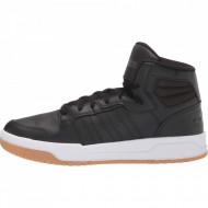 Pantofi sport Adidas Entrap Mid pentru barbati