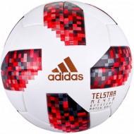 Minge fotbal Adidas Telstar World Cup 2018 - oficiala de joc