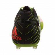 Pantofi sport Adidas Messi 15.2 pentru barbati