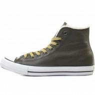 Pantofi sport Converse Chuck Taylor All Star Leather pentru femei