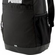Rucsac Puma Plus 2