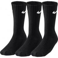 Set 3 perechi sosete Nike Basic
