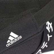 Geanta Adidas 4Athlts