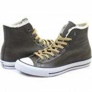 Pantofi sport Converse Chuck Taylor All Star Leather pentru barbati