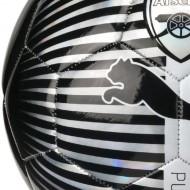 Minge fotbal Puma Arsenal