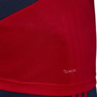 Tricou Adidas Arsenal pentru barbati
