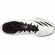 Pantofi sport Adidas X Ghosted.4 pentru barbati