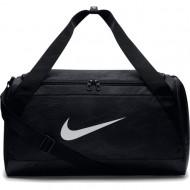 Geanta Nike Brasilia