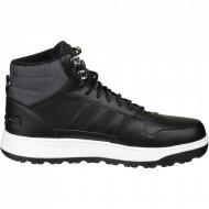 Pantofi sport Adidas Frozetic Mid pentru barbati