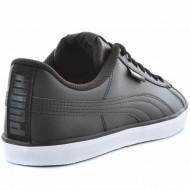 Pantofi sport Puma Urban Plus pentru barbati