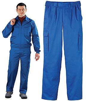 Pantaloni talie pentru lucru model Factory - INDISPONIBIL