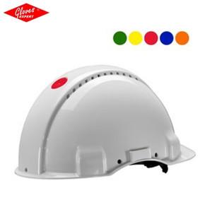 Cască de protecție 3M PELTOR G3000 diverse culori