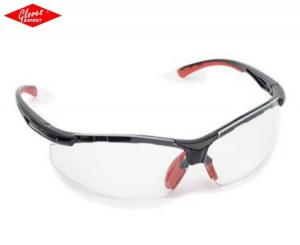 Ochelari protectie Lux Optical NANOLUX - INDISPONIBIL