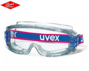 Ochelari protectie UVEX ULTRAVISION antiaburire