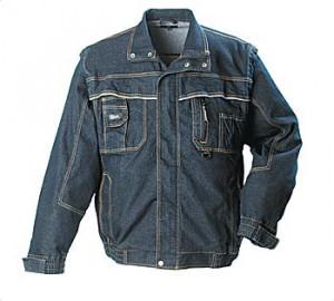 Jacheta Bound Jeans de lucru - INDISPONIBIL