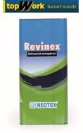 Amorsa pentru hidroizolatie lichida Revinex 5 kg