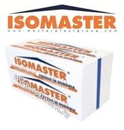Polistiren expandat ISOMASTER EPS 60 2-cm