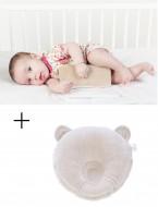 Perna pt formarea capului bebe + Suport antirostogolire bebelusi