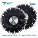 DISC CUT-N-BREAK Husqvarna CNB EL35 Φ230mm