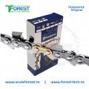 """Lant 16"""" (40 cm) X-CUT C85 30 dinti, pas 3/8, canal 1.5mm"""
