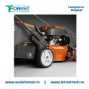 Masina de tuns gazonul Husqvarna LC 151 - 51cm / 3.64CP