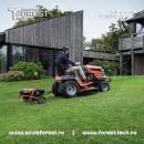 Tractor pentru tuns gazonul Husqvarna TC 138 - 97cm - 11.6 CP