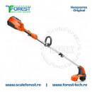 Coasa cu acumulator Husqvarna 115iL Li-Ion + baterie + incarcator | SculeForest.ro