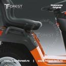 Tractor pentru tuns gazonul Husqvarna TC 142T - 107cm - 15 CP