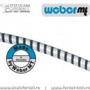 Ax flexibil SW 300 pentru vibrator beton Weber - 3 m
